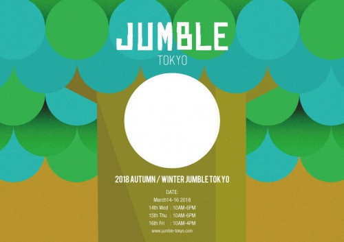 jumble_tokyo2018 AW vol2